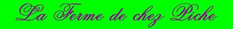 LA FERME DE CHEZ PICHE, chambre d'hôtes en charente maritime